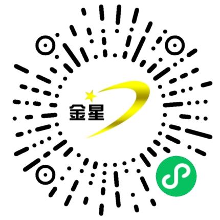韩语、中文、英文多语言贸易小程序